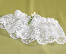 1338 Bridal Beauty Calla Lily Garter